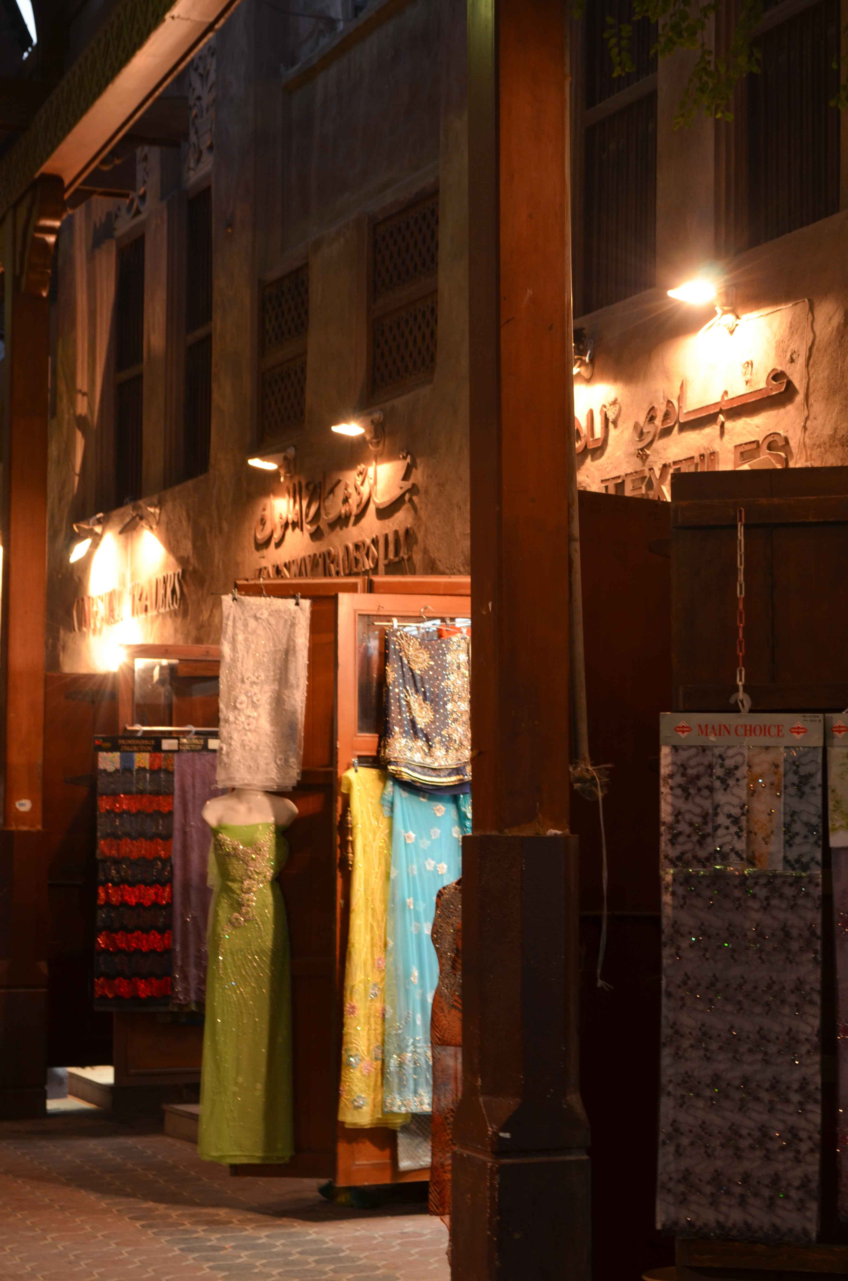 Textile Souk Dubai-7
